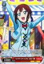 """ヴァイスシュヴァルツ ラブライブ! The School Idol Movie """"SUNNY DAY SONG"""" 高坂 雪穂 ( C ) L..."""