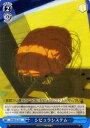ヴァイスシュヴァルツ PSYCHO-PASS サイコパス シビュラシステム ( C ) PP/SE14-34 ヴァイス シュヴァルツ カード 青 イベント