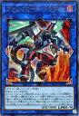 遊戯王カード ヴァレルロード・ドラゴン(ウルトラレア) サーキット・ブレイク(CIBR) Yugioh!