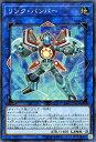 遊戯王カード リンク・バンパー(スーパーレア) サーキット・ブレイク(CIBR) Yugioh!