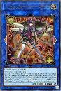 遊戯王カード トリックスター・スイートデビル(ウルトラレア) サーキット・ブレイク(CIBR) Yugioh!