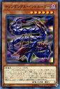 遊戯王カード ティンダングル・イントルーダー(ノーマル) エクストリーム・フォース(EXFO) Yugioh!