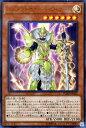 遊戯王カード エレメントセイバー・ウィラード(ウルトラレア) エクストリーム・フォース(EXFO) Yugioh!