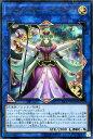 遊戯王カード トリックスター・ベラマドンナ(ウルトラレア) エクストリーム・フォース(EXFO) Yugioh!