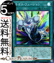 遊戯王カード ネオス フュージョン スーパーレア サベージ ストライク SAST Yugioh 遊戯王 カード HERO ヒーロー 通常魔法 スーパー レア