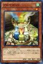遊戯王 アロマポット / クラッシュ・オブ・リベリオン(CORE) / YuGiOh!【遊戯王カード】