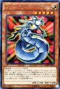 遊戯王 トゥーンサイバードラゴン(レア) / クラッシュオブリベリオン(CORE) / YuGiOh!【遊戯王カード】 /