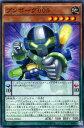 遊戯王 ブンボーグ005 / クラッシュ・オブ・リベリオン(CORE) / YuGiOh!【遊戯王カード】