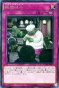 遊戯王 臨時収入(レア) / クラッシュ・オブ・リベリオン(CORE) / YuGiOh!【遊戯王カ