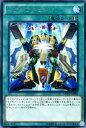 遊戯王 ギアギアチェンジ(レア) / クラッシュ・オブ・リベリオン(CORE) / YuGiOh!【遊戯王カード】