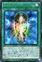 セフィラの神託(レア) / クロスオーバーソウルズ(CROS) / YuGiOh!【遊戯王カード】