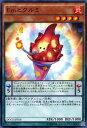 遊戯王 Emヒグルミ ディメンション・オブ・カオス (DOCS) YuGiOh!