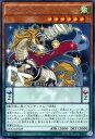 遊戯王 マジェスペクター・ユニコーン(レア) / ディメンション・オブ・カオス(DOCS) / YuGiOh!【遊戯王カード】