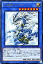 遊戯王カード 古聖戴サウラヴィス (ウルトラレア) インベイジョン・オブ・ヴェノム (INOV) YuGiOh!
