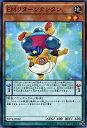 遊戯王カード EMリターンタンタン レイジング・テンペスト (RATE) YuGiOh!