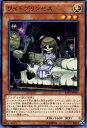 樂天商城 - 遊戯王カード ワイトプリンセス レイジング・テンペスト (RATE) YuGiOh!