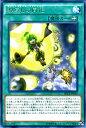 遊戯王カード 魂写しの同化 レア ザ シークレット オブ エボリューション SECE YuGiOh!