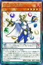 遊戯王カード 宝玉の守護者 ザ シークレット オブ エボリューション (SECE) YuGiOh!