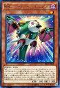 遊戯王 RR-ペイン・レイニアス(レア) / シャイニング・ビクトリーズ (SHVI) / YuGiOh!【遊戯王カード】