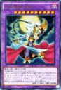 遊戯王 月光舞獅子姫(ウルトラレア) / シャイニング・ビクトリーズ (SHVI) / YuGiOh!【遊戯王カード】