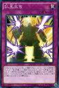遊戯王カード 仁王立ち シャイニング ビクトリーズ SHVI YuGiOh 遊戯王 カード 通常罠