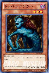 遊戯王カード ドッペルゲンガー 遊戯王カード ビギナーズ・エディションVol.2 (BE02) YuGiOh!