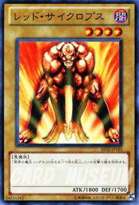 遊戯王 レッド・サイクロプス / ビギナーズ・エディションVol.2(BE02) / YuGiOh!【遊戯王カード】