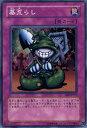 遊戯王カード 墓荒らし 遊戯王カード ビギナーズ・エディションVol.1 (BE1) YuGiOh!