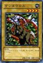 遊戯王カード ケンタウロス ビギナーズ エディション Vol.2 BE2- YuGiOh 遊戯王 カード 地属性 獣族