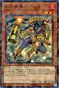 遊戯王カード 影六武衆−ゲンバ(ノーマルパラレル) スピリット・ウォリアーズ(DBSW) Yugioh!