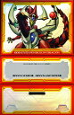 遊戯王 カードケース(デッキケース)遊矢・赤 ディメンションボックス リミテッドエディション (DC) YuGiOh!