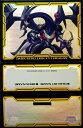 遊戯王 カードケース(デッキケース)ユート・黒 ディメンションボックス リミテッドエディション (DC) YuGiOh!