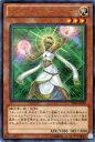 ライトロード・サモナー ルミナス (ウルトラレア) / ライトロード・ジャッジメント(DS14) / YuGiOh!【遊戯王カード】
