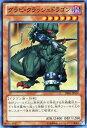 遊戯王カード グラビ・クラッシュドラゴン デュエリスト・エディションVol.1 (DE01) YuGiOh!