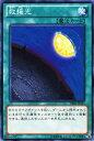 遊戯王カード 救援光 デュエリスト・エディションVol.2 (DE02) YuGiOh!