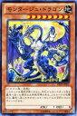 遊戯王カード モンタージュ・ドラゴン デュエリスト・エディションVol.3 (DE03) YuGiOh!