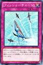 遊戯王カード フィッシャーチャージ デュエリスト・エディションVol.3 (DE03) YuGiOh!