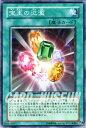 遊戯王カード 宝玉の氾濫 デュエル パック ヨハン 編 DP07 YuGiOh 遊戯王 カード 宝玉 宝玉獣 通常魔法