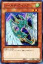 遊戯王 シールド・ウィング / デュエリスト・パック(遊星編3)(DP10) / YuGiOh!【遊戯王カード】
