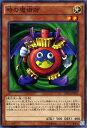 遊戯王カード 時の魔術師 デュエル パック 決闘都市 編 DP16 YuGiOh 遊戯王 デュエリストパック カード 時 魔術師 光属性 魔法使い族