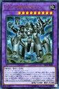 遊戯王カード 古代の機械超巨人(ウルトラレア) デュエリストパック レジェンドデュエリスト編2(DP19)Yugioh!