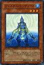 遊戯王カード ジェネクス・ウンディーネ (スーパーレア) ワームの侵攻!! (DT02) YuGiOh!