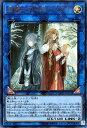遊戯王カード 聖騎士の追想 イゾルデ(ウルトラレア) リンクヴレインズパック(LVP1) Yugioh!
