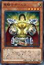 遊戯王カード 聖騎士ボールス リンク ヴレインズ パック LVP1 YuGiOh 遊戯王 カード 聖騎士 ボールス 聖剣 光属性 戦士族
