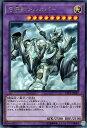 遊戯王カード 召喚獣メルカバー(レア) リンクヴレインズパック(LVP1) Yugioh