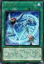 遊戯王カード 召喚魔術 レア リンク ヴレインズ パック LVP1 YuGiOh 遊戯王 カード 召喚獣 レア 通常魔法