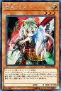 遊戯王カード 幽鬼うさぎ(シークレットレア) レアリティコレクション(RC02) Yugioh!