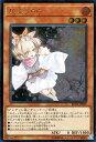 遊戯王カード 灰流うらら(アルティメットレア) レアリティコレクション(RC02) Yugioh!