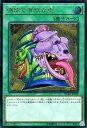 遊戯王カード 強欲で貪欲な壺(アルティメットレア) レアリティコレクション(RC02) Yugioh!