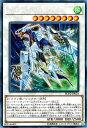 遊戯王カード クリスタルウィング・シンクロ・ドラゴン(コレクターズレア) レアリティコレクション(RC02) Yugioh!